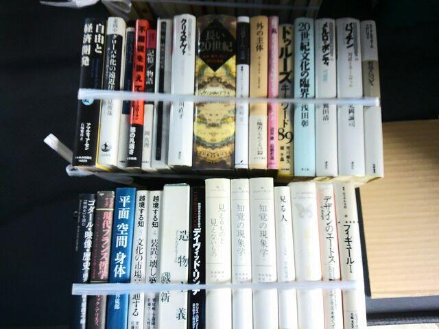 20150920_岡山市・哲学書、建築の本買取り2