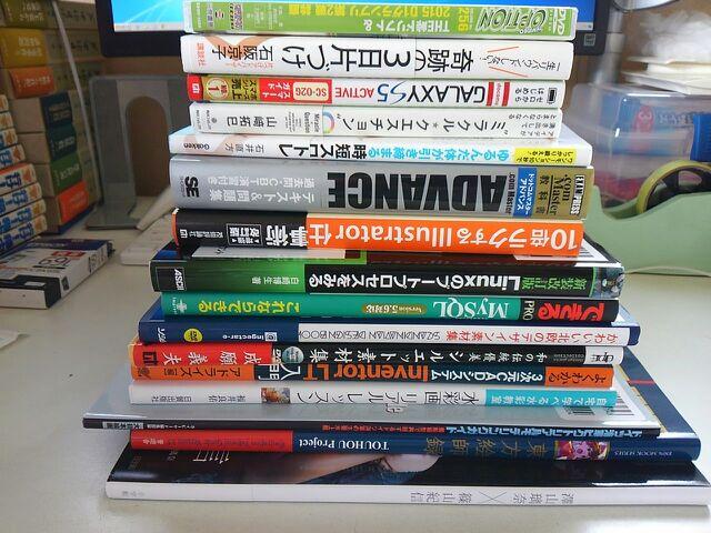 20151001_宅配買取り・静岡・プログラム・デザイン・写真集