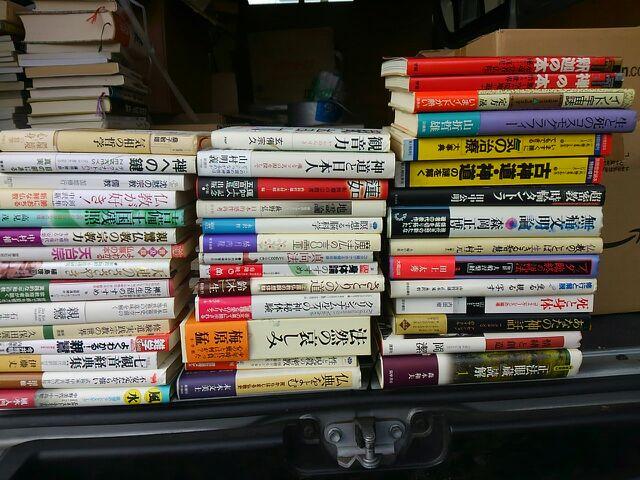 20151028_宗教、神道、スピリチュアルの本2