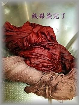 紅絹にシブキ3