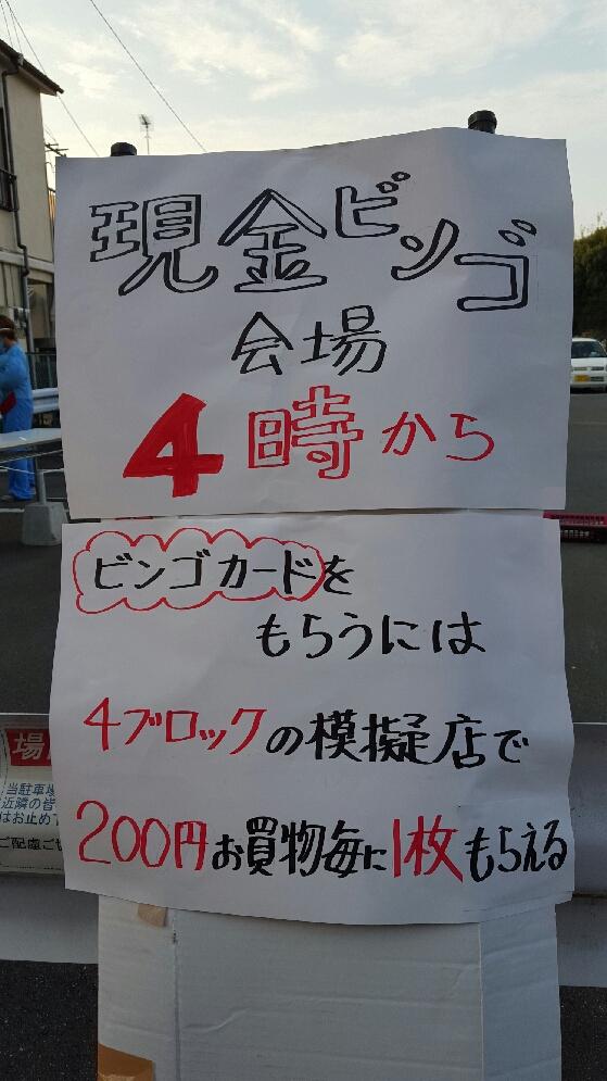 20151024_155209.jpg