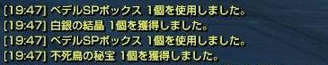 20160329.jpg