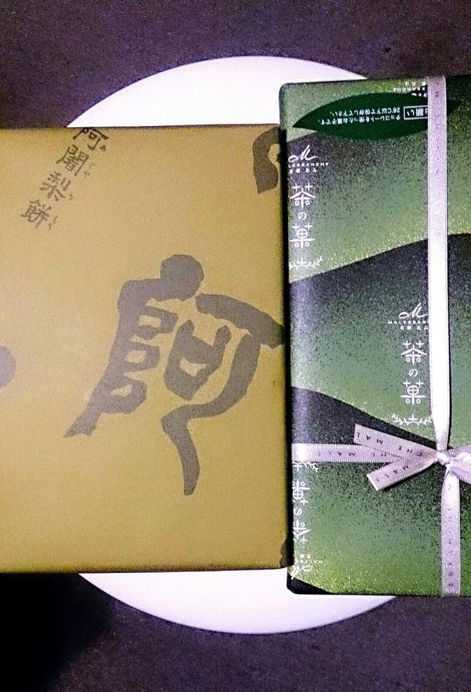 お菓子_20150830