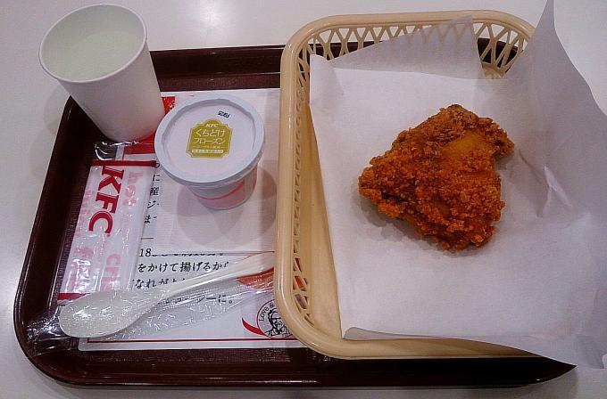 KFC_20150926