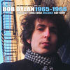 The Cutting Edge / Bob Dylan