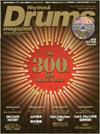 Rhythm & Drums magazine 2015年12月号