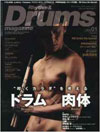 Rhythm & Drums magazine 2016年1月号