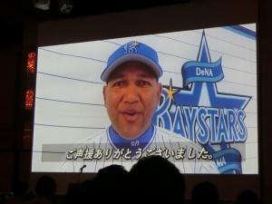 ラミちゃん監督のビデオメッセージ!