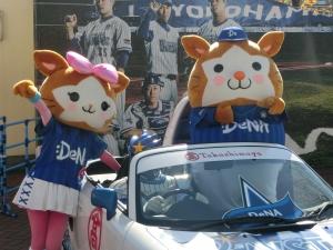 DB.ライダードライブ!