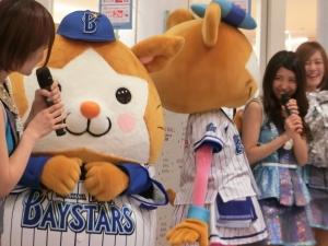 MCは小谷津さんとまみさん。