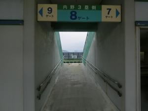 サンマリンのゲート。