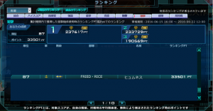 ss_20160621_163104.png