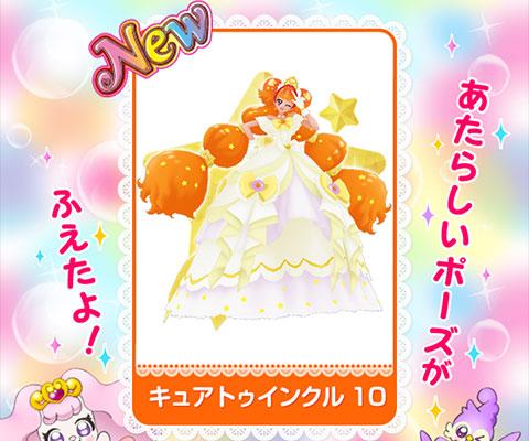 【Go!プリンセスプリキュア】第32回「みなみの許嫁!?帰ってきたスーパーセレブ!」
