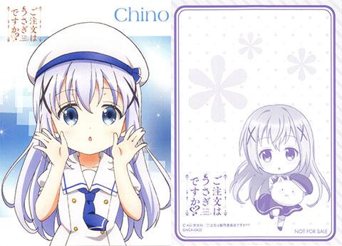 【ときめきポポロン♪】キャラクターカード:チノ