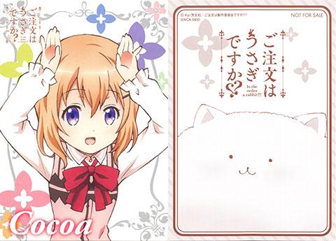 【ノーポイッ!】キャラクターカード:ココア