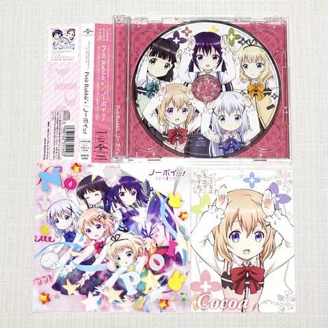 Petit Rabbit's / ノーポイッ! 初回限定盤DVD付 「ご注文はうさぎですか??」OPテーマ