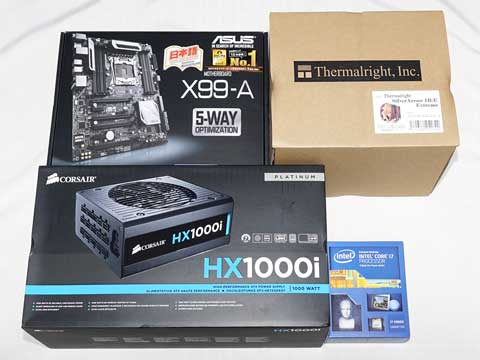 【メインPC20151113】換装パーツ『X99-A』『Core i7 5960X Extreme Edition BOX』『Silver Arrow IB-E Extreme』『HX1000i CP-9020074-JP』