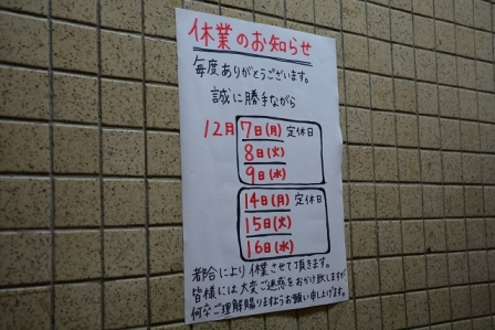 DSC_8229.jpg