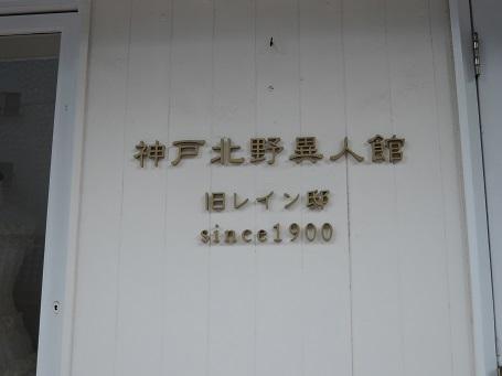 DSCN4386.jpg