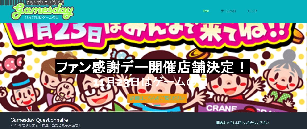 ge-muniohi01.jpg