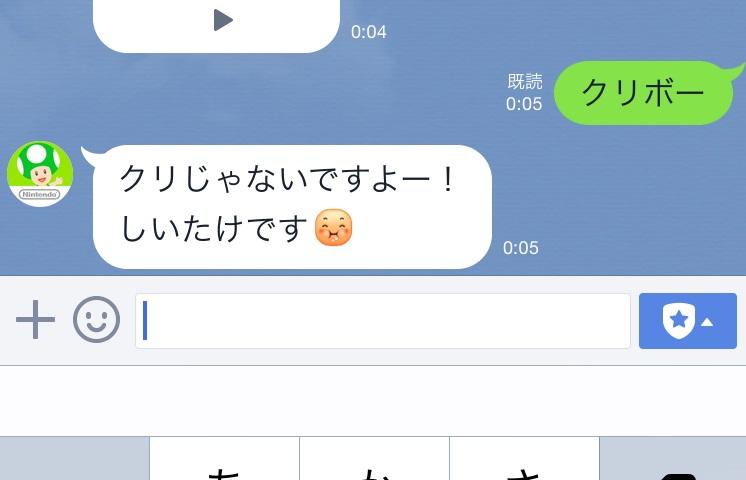 kurijanaiyo0.jpg