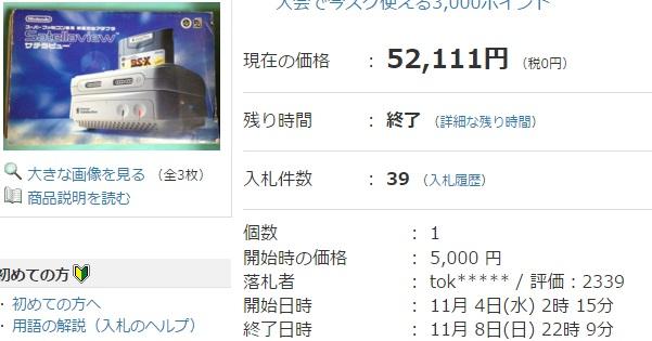 satearabu5000001.jpg