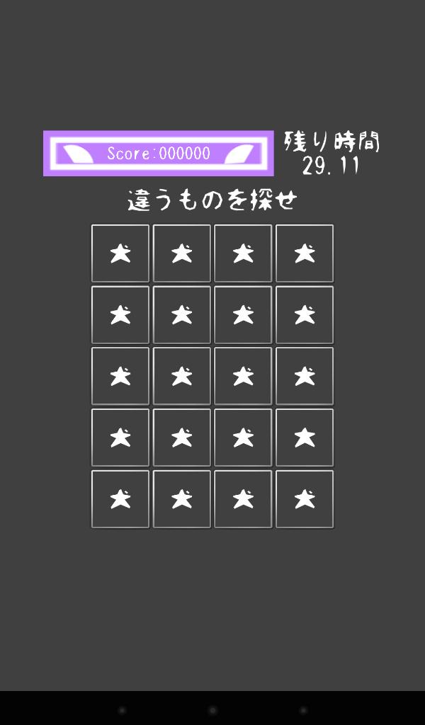 2015_10_17_03
