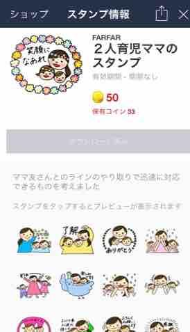 fc2blog_20151106223325470.jpg