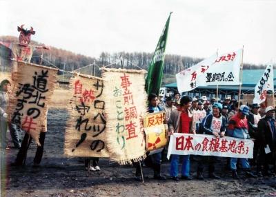 初めて開いた道北住民集会(85年11月11日)