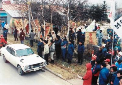動燃事務所に抗議に訪れた人たち(85年11月24日)