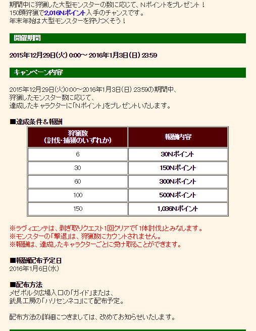 7327b6ef7c63edce54feaa3c9e6de482.png