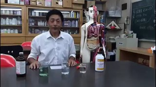 s-りえこ結婚ビデオ