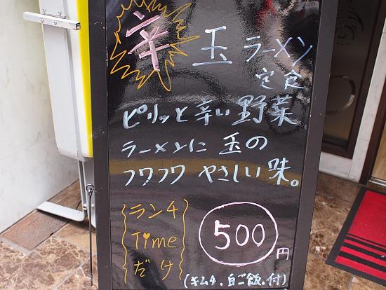 s-大楽園外見2P9176601