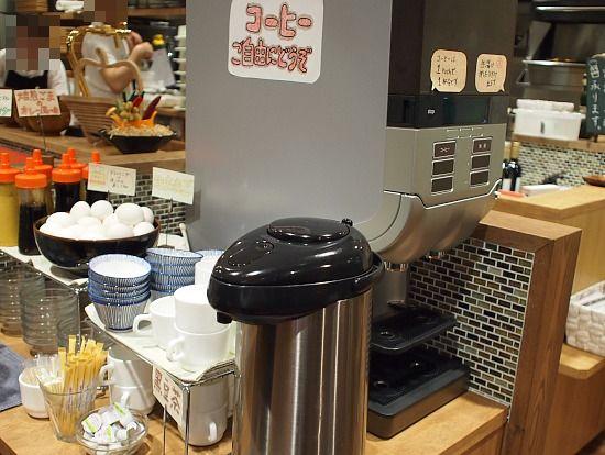 s-いっかくコーヒーPA227333