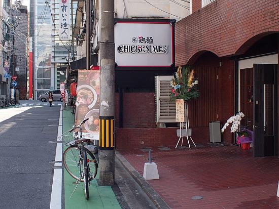 s-鶏麺外見PA317433