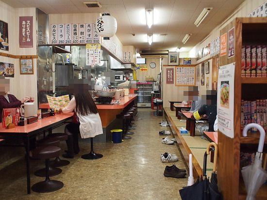 s-あっちゃん店内PB097602