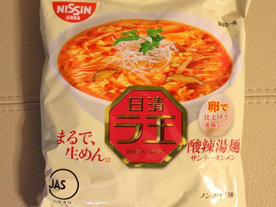 s-酸辣湯麺1IMG_0740