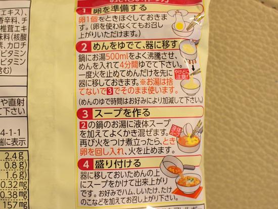 s-酸辣湯麺2IMG_0744