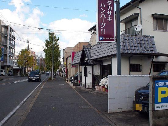s-タカサキ外見PB277950
