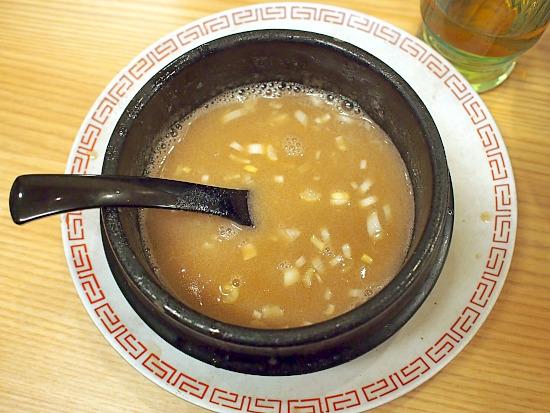s-香スープPC038119