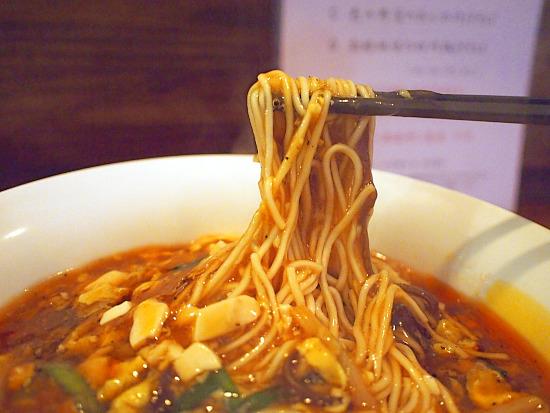 s-真心麺PC108281