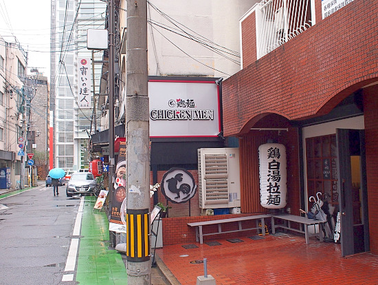 s-鶏麺外見PC108297