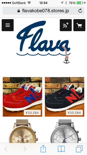 flava-store_0914.png