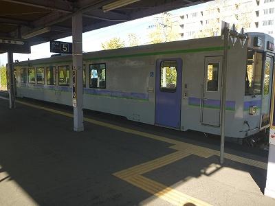 P1250606.jpg