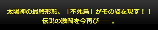 1_20151112014502d6c.jpeg