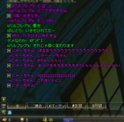 Shot00022 (2)