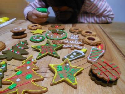 M_studiomimosaオーナメントクッキー