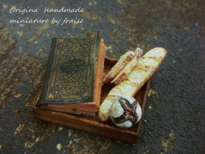 本とパン1