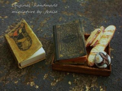 本とパン4
