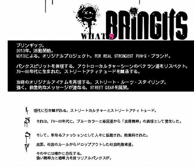 bringits640x549_2015110223225821f.jpg